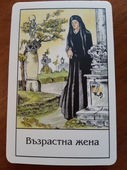 Card of the Day- Elderly woman