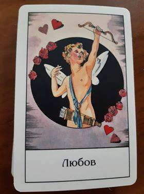 Card of the day- Love
