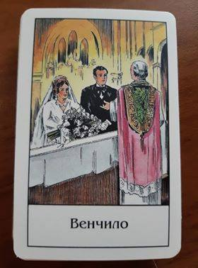 "Card of the day - ""Marriage"""