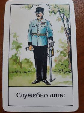 "Card of the day - ""The Uniformed man"""