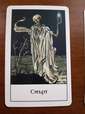 "Card of the day - ""Death"""